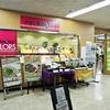 渋谷公園通り食堂 カラーズ/渋谷区役所で定番の醤油ラーメン!の画像