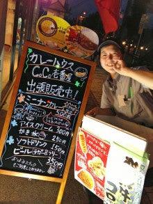 ドリームカフェ店長♪おぶっちのブログ-pickerimage.jpg