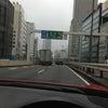 埼玉自動車大学校の画像
