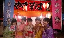 ももいろクローバーZ 百田夏菜子 オフィシャルブログ 「でこちゃん日記」 Powered by Ameba-1371210870571.jpg