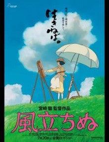ブッダ茂のneba ending story!!!!!