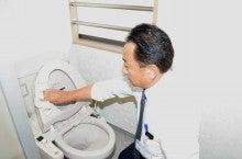 マルサン葬儀のブログ-トイレ