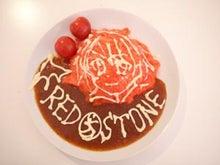 「RED STONE(レッドストーン)」公式ブログ