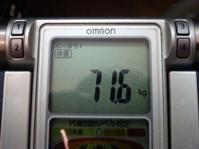 130731体重