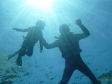 WithMeDiveの沖縄ダイビング日記