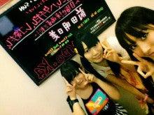 千井野心緒オフィシャルブログ「いつもえがお、ときどきなみだ」