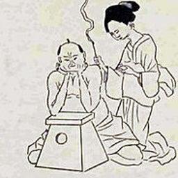 鍼灸小田島治療院