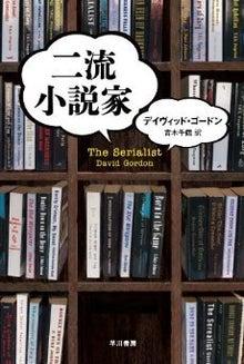 ぷうさんのブログ