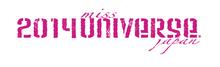 MISS UNIVERSE JAPANオフィシャルブログPowered by Ameba