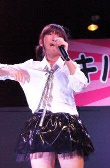 キラポジョ オフィシャルブログ「ドンドンLOVE!!」Powered by Ameba-7.27秋葉原1-2