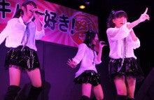 キラポジョ オフィシャルブログ「ドンドンLOVE!!」Powered by Ameba-7.27秋葉原1-6