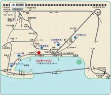 ボート免許全国対応 中里海事事務所のブログ-岩