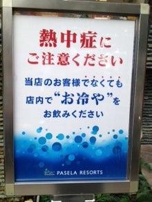 劇団☆きらり ~パセラリゾーツ新宿靖国通り店 blog~