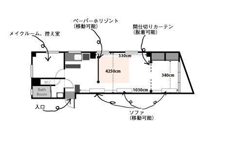 $渋谷新宿レンタル写真スタジオイベントスペース:柴田一人