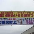 8/1 めいろう夏ま…