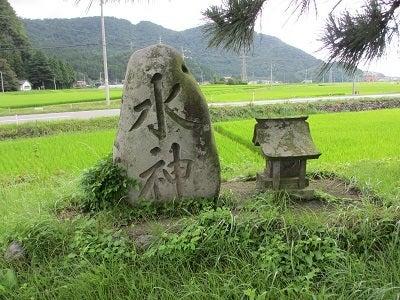 糸魚川石物語46 姫川水防の証   ...