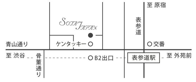 SOTA JAPANのファッションブログ