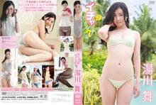 $湯川舞オフィシャルブログ「お気girlブログ」Powered by Ameba