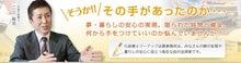 $大阪の相続・遺言・起業・融資サポート行政書士☆ツーアップ法務事務所-ツーアップ法務事務所