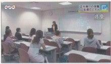 $一番楽しくカラーと心理学を活かしたコミュニケーションがわかるブログ-NHKで放送されました!