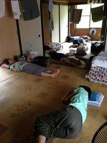 現世療法Blog NAYURAの「愛は本能と煩悩×108コ」
