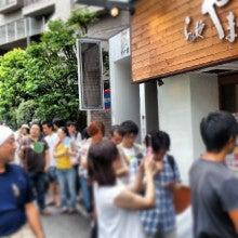 ◆ 麺屋 宗 ~No Noodle No Life~ ◆