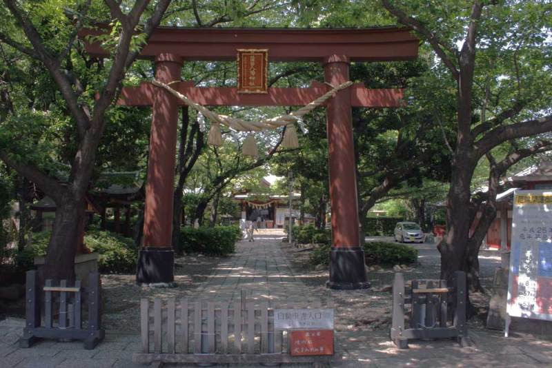 齋藤氏館/八幡神社