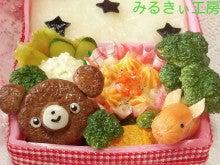 ハンドメイド雑貨 みるきぃ工房-弁当1
