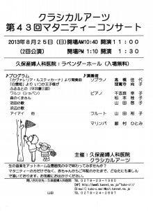 hitomi marimba room-マタニティ