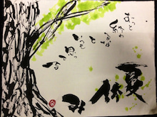 ★足立・草加・越谷★子連れで『暮らしステキセミナー&カルチャー』byポラス