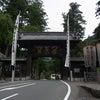 身延山 久遠寺は日蓮宗の総本山!先祖の大切さとは☆山梨県の画像