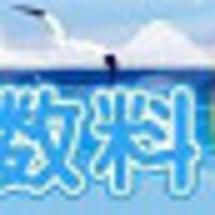 サマーキャンペーン☆