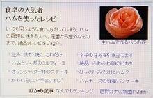 $大阪カフェmegり&おうちごはん
