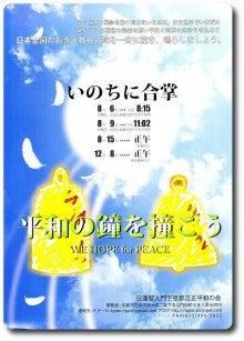 青年僧侶のシャカリキ奮闘記