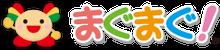 $名古屋・熱田 鈴木雅巳会計事務所(税理士)
