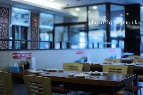 中国大連生活・観光旅行ニュース**-大連 玖鮮小籠 友好広場