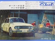 $1959PORSCHE356Aのブログ-広告