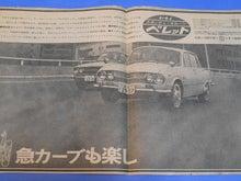 $1959PORSCHE356Aのブログ-新聞(2)