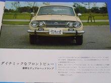 $1959PORSCHE356Aのブログ-簡易2中