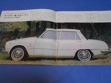 $1959PORSCHE356Aのブログ-本1中