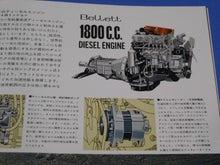 $1959PORSCHE356Aのブログ-ディ3中エンジン