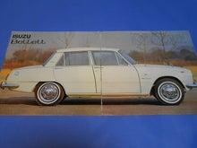 $1959PORSCHE356Aのブログ-英文中頁