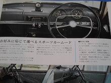 $1959PORSCHE356Aのブログ-簡易3中ダッシュボード