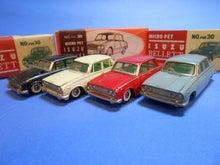 $1959PORSCHE356Aのブログ-大盛屋(1)