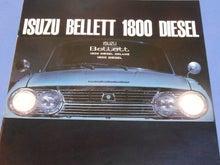 $1959PORSCHE356Aのブログ-ディーゼル表紙