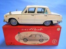 $1959PORSCHE356Aのブログ-バンダイ(3)