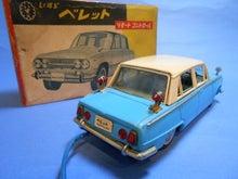 $1959PORSCHE356Aのブログ-リモコン(2)