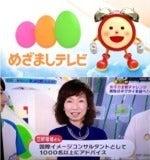 パーソナルスタイリストの人生を豊かにするファションコーディネート-めざましTV出演