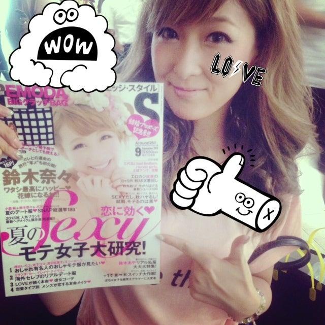 jyA-Me(ヤミー)オフィシャルブログ「yum☆yum jyA-Me!!!」Powered by Ameba-__ 2.JPG__ 2.JPG