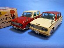 $1959PORSCHE356Aのブログ-電動(1)ベレットバンダイ